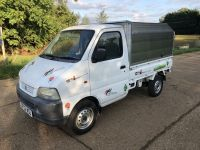 Suzuki Super Carry.
